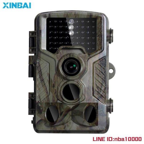 新佰 H6W野外打獵相機紅外夜視狩獵感應防水定時攝像機縮時攝影戶外移動偵測攝影JD CY潮流