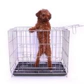 泰迪狗籠子帶廁所家用室內小型犬兔子貓籠子中型犬貓舍別墅寵物窩  LX貝芙莉