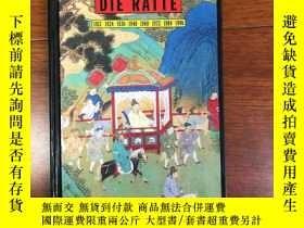 二手書博民逛書店Die罕見RatteY406201 Oldenburg
