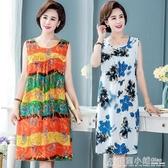 中大尺碼洋裝 夏季棉綢睡衣女時尚外穿大碼家居服印花薄款媽媽裝中長款洋裝子 格蘭小舖