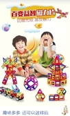 一件8折免運 磁力片玩具兒童益智磁力片吸鐵性搭搭搭積木拼裝玩具兼容男女孩子禮物xw