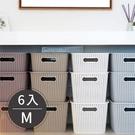 收納籃 籃子 置物籃 收納盒 簍空盒【Z0257-B】韓系簍空格紋收納盒M(附蓋)6入 韓國製 收納專科