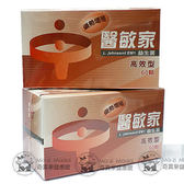 醫敏家(高效型)舒膚益生菌4盒+60粒(60粒/盒,共300粒)
