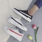 男鞋帆布鞋男潮休閑鞋男士小白鞋子學生板鞋低幫韓版百搭夏季布鞋 lh175 『男人範』