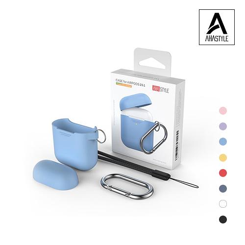 Ahastyle AirPods 2代 1代 矽膠保護套 含掛勾 附贈 金屬掛鉤 尼龍繩 耳機 保護套 蘋果 防丟 組合