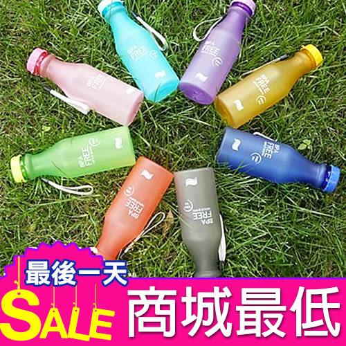 挑戰商城最低 最後一天 韓國 摔不破的汽水瓶隨身水杯 水壺 隨身密封瓶 酒瓶造型 曲線瓶