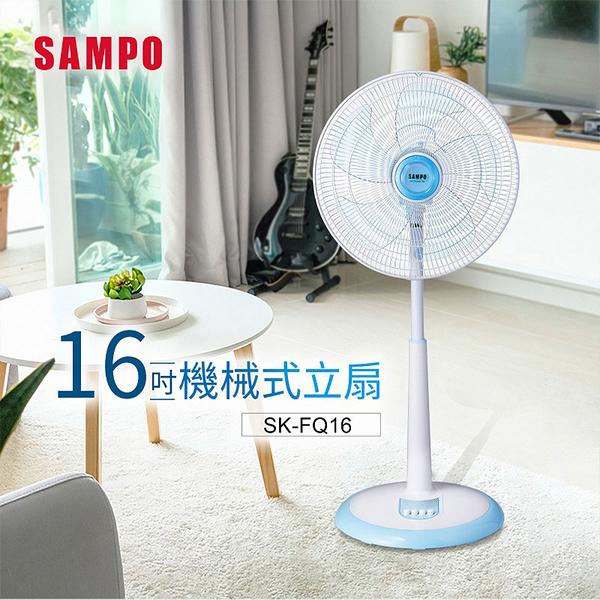 *SAMPO聲寶16吋機械式立扇-生活工場