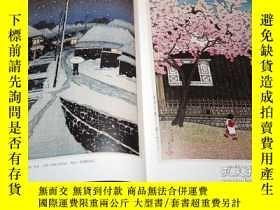二手書博民逛書店Hasui罕見Kawase Work Collection Book fron Japan Japanese[10