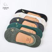 5雙裝 船襪 女 隱形 淺口 棉質 自然元素 刺繡 矽膠防滑 春夏季【中秋節85折】