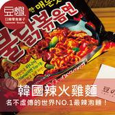 【豆嫂】韓國泡麵 人氣No.1辣火雞麵(2013年排名世界第二辣)