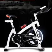 動感單車家用超靜音健身車室內腳踏運動自行車室內健身器材ATF 探索先鋒