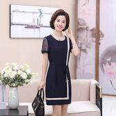 媽媽夏裝雪紡洋裝中長款中老年女裝修身 LQ4163『科炫3C』