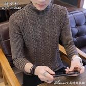 男士毛衣外套男冬天加厚半高領針織衫修身立領男線衣韓版潮上衣服 交換禮物