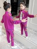 兒童秋裝2019新款女童套裝運動韓版時髦大童洋氣春秋季10歲女孩潮 moon衣櫥