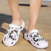 夏季洞洞鞋男士韓版個性時尚拖鞋防滑外穿涼拖休閒海灘鞋包頭涼鞋『夢娜麗莎』