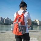 戶外超輕薄背包女超輕雙肩包折疊皮膚包旅游輕便運動小包旅行便攜 3C優購