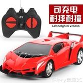 兒童遙控車遙控汽車兒童玩具車充電遙控車賽車漂移無線小汽車男孩禮物lx 聖誕交換禮物