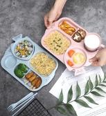 兒童餐盤小麥秸稈碗杯套裝家用幼兒園分格吃飯盤卡通寶寶防摔餐具 童趣屋