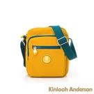 金安德森 迷霧森林 方型小款側背包 黃色...