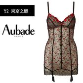 Aubade-東京之戀S蕾絲短襯裙(黑紅)Y2