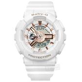 Baby-G CASIO / BA-110RG-7A / 卡西歐 雙顯 帥氣甜美 計時碼錶 防水100米 運動 橡膠手錶 玫瑰金x白 43mm