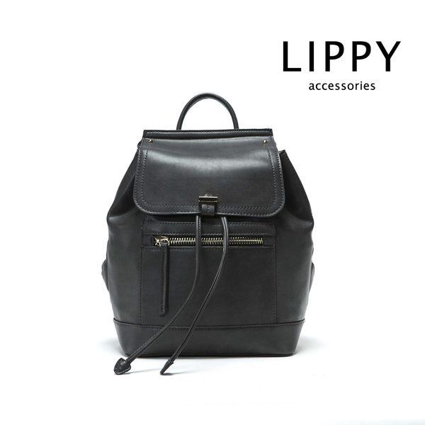 LIPPY Heron荷倫-深灰 Backpack 後背包
