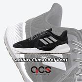 【五折特賣】adidas 慢跑鞋 ClimaCool Vent Summer.Rdy 黑 白 男鞋 女鞋 涼感 透氣 運動鞋 【ACS】 EH2775