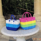 塑料編織收納買菜籃子購物籃手提籃寵物籃野餐藍洗澡籃【倪醬小舖】