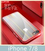 iPhone 7/8 (4.7吋) 框盾系列 TPU+金屬邊框 玻璃質感 透明背板殼 鏡頭加高保護 手機邊框 手機殼 金屬殼