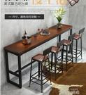 吧台桌實木家用客廳隔斷櫃木板奶茶店小桌椅組合靠牆高腳桌簡約QM 依凡卡時尚