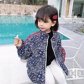 女童防曬外套春秋薄款春裝中小兒童休閒衣服【Kacey Devlin】