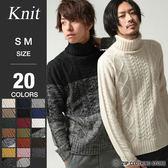 高領麻花針織毛衣