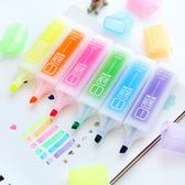 ✭米菈生活館✭【P236】糖果色螢光筆 文具 學生 辦公用品 上班 攜帶 大容量 資料 標記