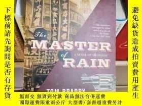 二手書博民逛書店the罕見master of rainY260738 tom n