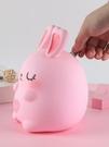 存錢罐 兔子存錢罐兒童防摔儲蓄罐攢錢防摔網紅女孩可愛男孩女生寶寶小孩【快速出貨八折下殺】