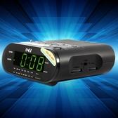 完封高麗菜收音機 德國ONEZ電子床頭鬧鐘鐘控收音機大屏幕插卡USB定時MP3播放器