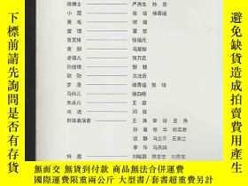 二手書博民逛書店話劇戲單:罕見《鳥人》*2071 何冰、濮存昕、傅迦等主演 北京
