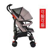 嬰兒手推車 嬰兒推車超輕便攜可坐可躺折疊手推傘車夏季寶寶迷你兒童小推車JD 寶貝計畫