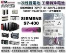 【久大電池】 SIEMENS 西門子 SIMATIC S7-400 6ES7971-0BA00 TADIRAN-TL5903 TL-5903/S MODULE