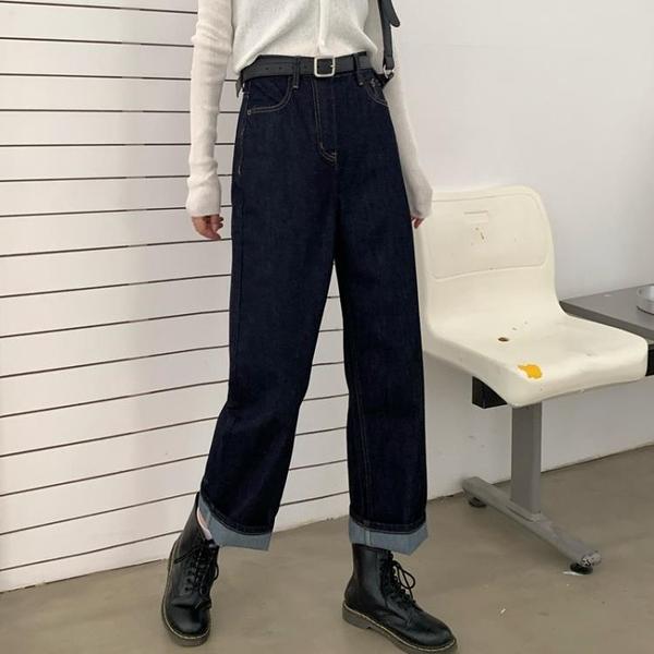 新品熱銷 秋季新款韓版chic顯瘦高腰闊腿牛仔褲女裝寬松直筒九分老爹褲