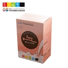 【愛不囉嗦】蜜香紅茶拿鐵 - 郵寄下單區 ( 5包/盒 )