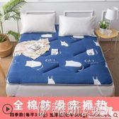 床墊床褥墊1.8m床1.5榻榻米單人床墊子2米雙人褥子1.2學生宿舍經濟型 LX 【時尚新品】