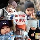 嬰兒帽子秋冬0-48個月男童女寶寶加絨厚胎帽嬰幼兒童帽子