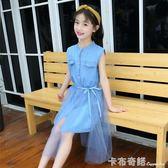 女童洋裝新款兒童洋氣韓版夏季女孩寶寶公主裙子中大童夏裝 卡布奇諾