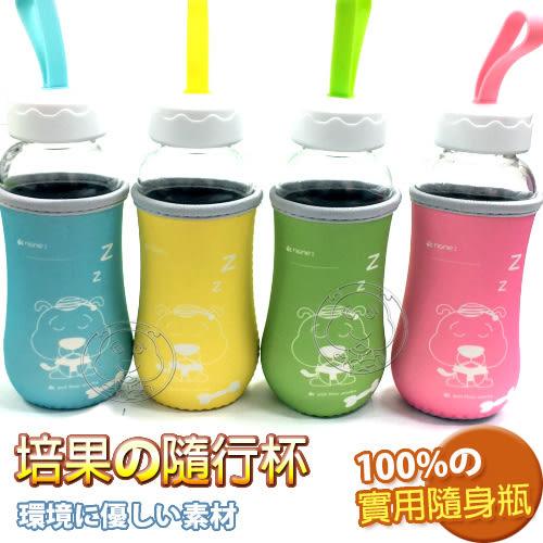 【培菓平價寵物網】PETCO》時尚帶布套大白玻璃杯隨行杯300ML