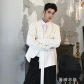 設計師潮牌男士雪紡極簡風寬松不對稱休閑小西裝短款外套 蓓娜衣都