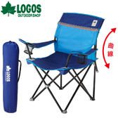 【LOGOS 日本 NEOS 美背休閒椅《藍》】73172009/休閒椅/摺疊椅/休閒椅★滿額送