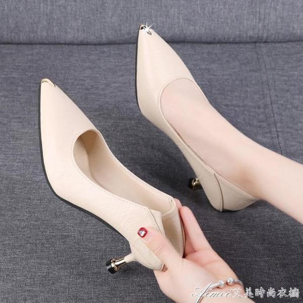 尖頭高跟鞋【軟皮兩穿】高跟鞋女細跟春季新款百搭尖頭舒適單鞋女工作 快速出貨
