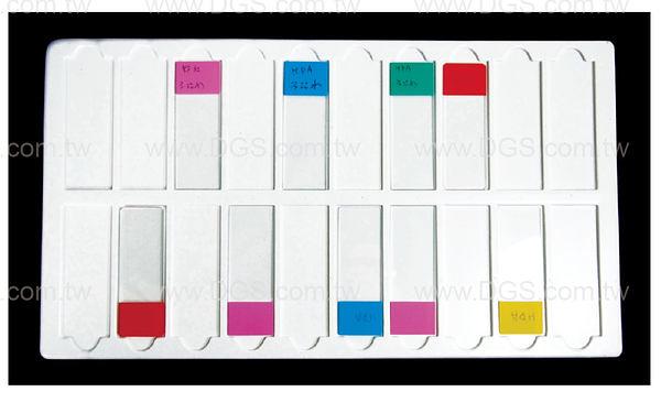 《Kartell》玻片放置盤 Slide Tray, PVC