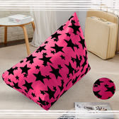 【KOTAS】-MIT法蘭絨舒適可拆洗懶骨頭/靠枕/三角枕(兩色)-粉